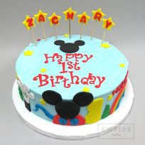 Mickey Mouse Clubhouse Single Tier
