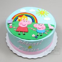 Peppa Pig with Rainbow