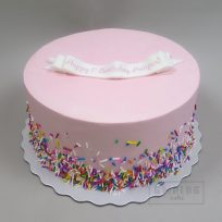 Semi-Sprinkled with Fondant Banner Decoration Package