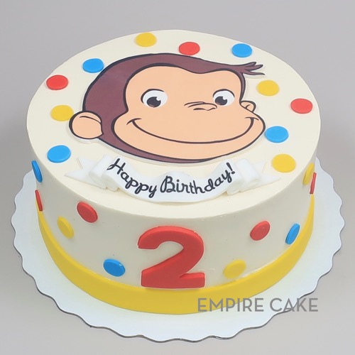 Sensational Empire Cake Collection Curious George Edible Print Empire Cake Funny Birthday Cards Online Sheoxdamsfinfo